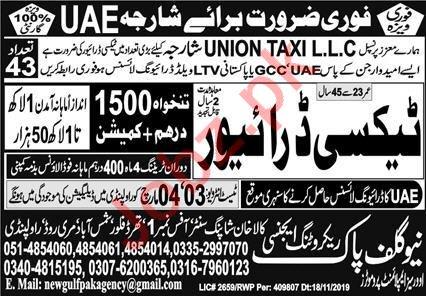 Taxi Driver Jobs in Sharjah UAE