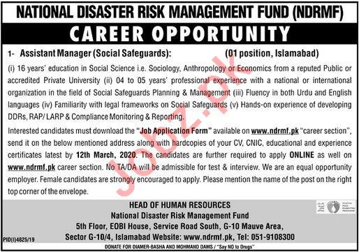 NDRMF Management Jobs 2020 in Islamabad