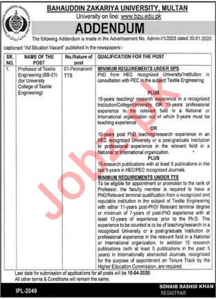 Bahauddin Zakariya University BZU Professor Jobs 2020