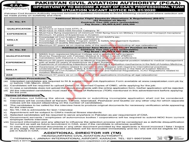 Pakistan Civil Aviation Authority PCAA Jobs 2020