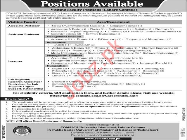 Comsats University Islamabad CUI Jobs 2020 in Lahore Campus