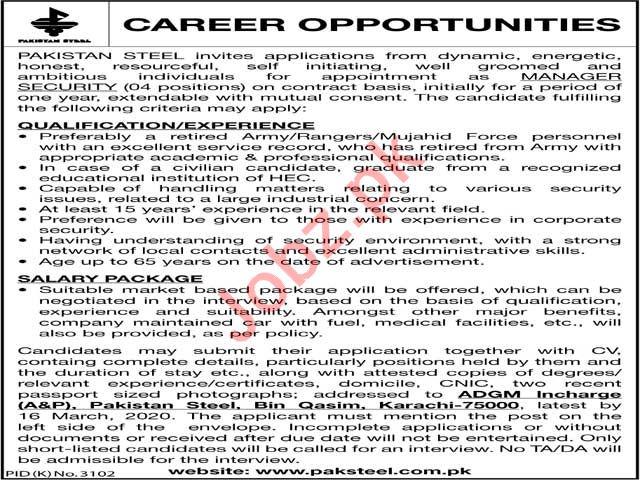 Pakistan Steel Manager Security Jobs 2020 in Karachi