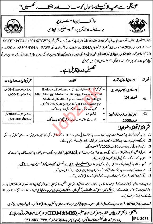District Health Authority DHA Rawalpindi Jobs 2020