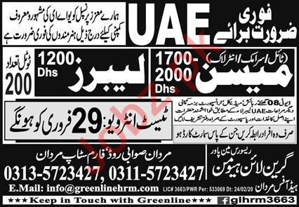 Mason & Labors Jobs 2020 in United Arab Emirates UAE