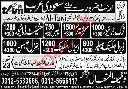 Al Tawi Contracting Company Jobs 2020 in Saudi Arabia