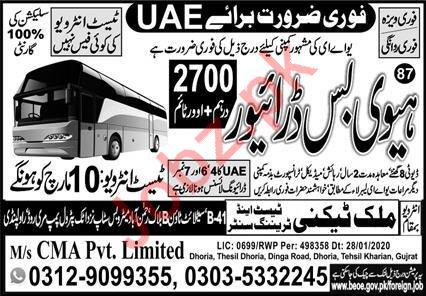 HTV Heavy Bus Driver Job 2020 in UAE