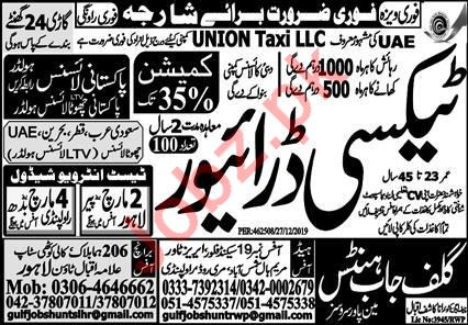 Union Taxi LLC Job 2020 For LTV Taxi Driver in Sharjah UAE