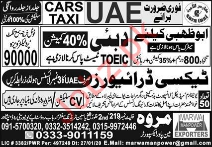 Cars Taxi LLC Jobs 2020 For LTV Taxi Drivers in UAE