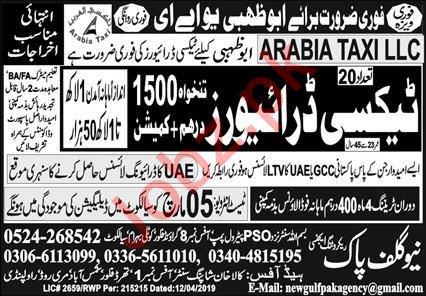 Arabia Taxi LLC Jobs 2020 For LTV Taxi Drivers in UAE