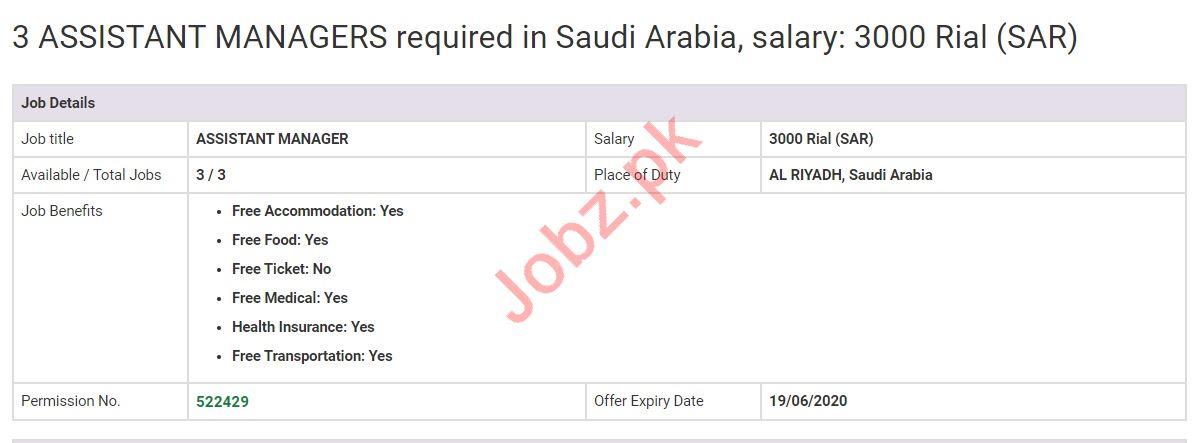 Assistant Manager Jobs in  Al Riyadh Saudi Arabia