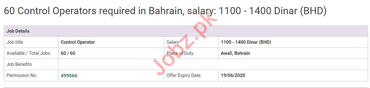 Control Operator Jobs in Awali Bahrain