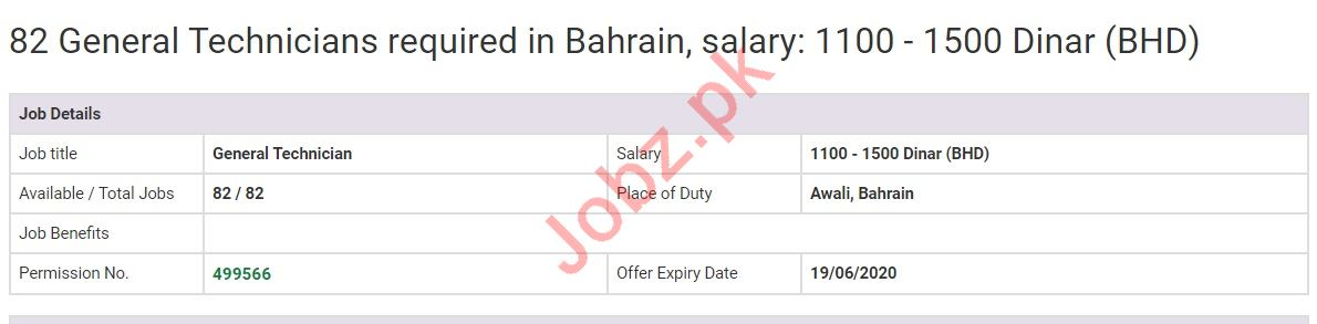 General Technician Jobs in Awali Bahrain