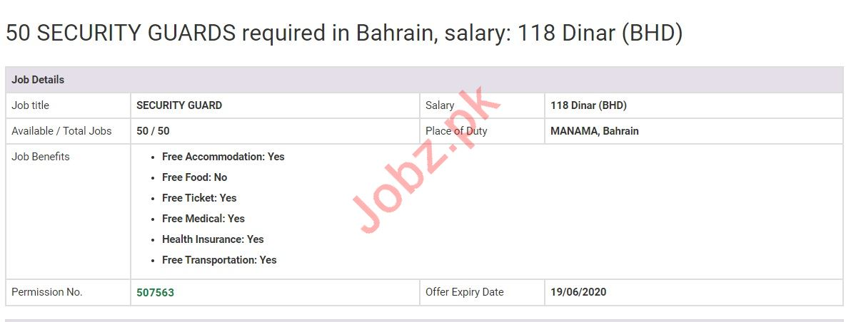 Security Guard Jobs in Manama Bahrain
