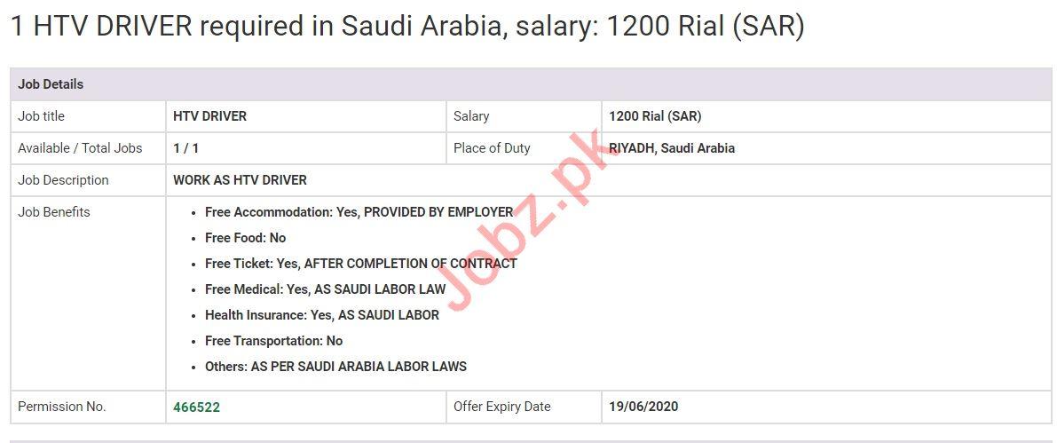 HTV Driver Jobs in Riyadh Saudi Arabia
