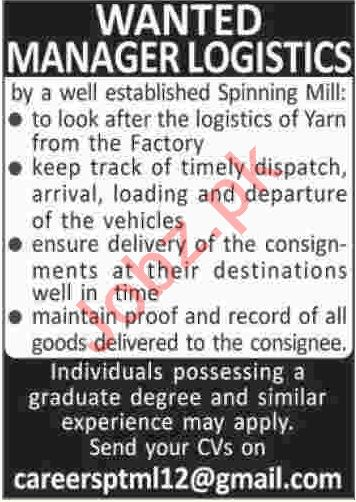 Manager Logistics Jobs 2020 in Spinning Mill