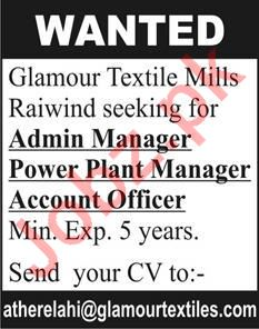Admin Manager & Power Plant Manager Jobs 2020