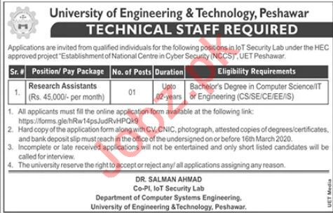 University of Engineering & Technology UET Peshawar Jobs