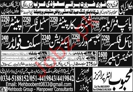 Scuff Folder & Pipe Fitter Jobs 2020 in KSA