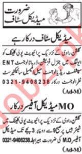 Doctor & Staff Nurse Jobs 2020 in Lahore
