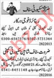 Security Incharge & Drivers Jobs 2020