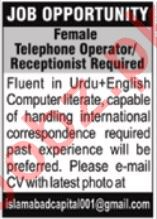 Telephone Operator & Receptionist Jobs 2020 in Islamabad