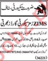 ZIMS Security Pvt Limited Jobs 2020 In Lahore Cantt