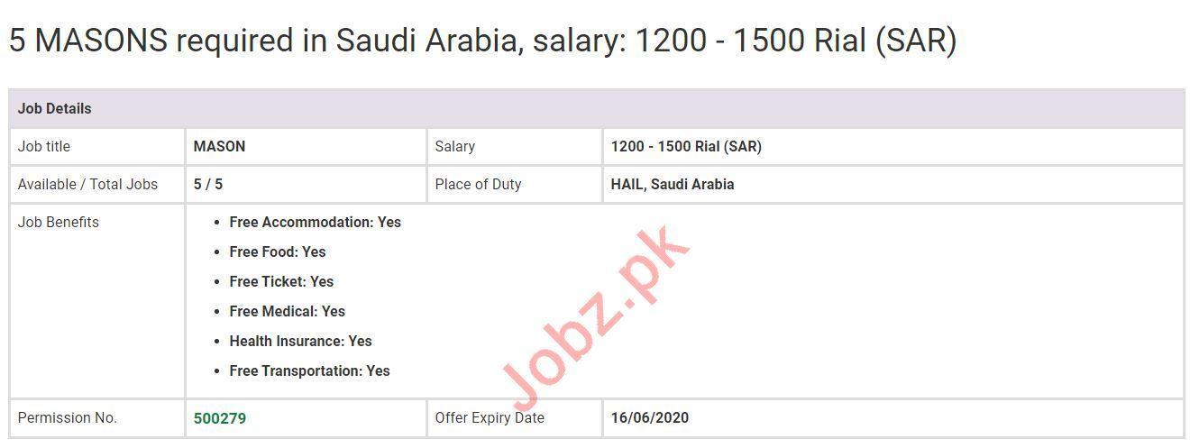 Mason Jobs Career Opportunity in KSA