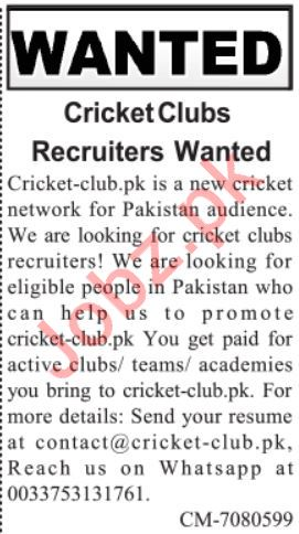 Cricket Clubs Recruiters Jobs 2020 in Lahore