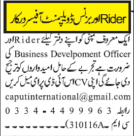 Delivery Rider & Business Development Officer Jobs 2020