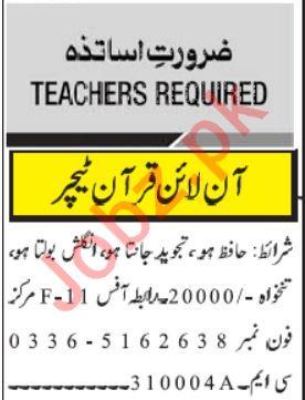 Online Quran Teacher Job 2020 in Islamabad