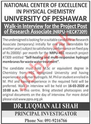 University of Peshawar Walk In Interview 2020