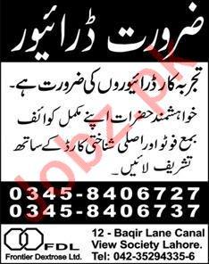 Frontier Dextrose Limited FDL Job 2020 in Lahore