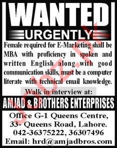 Amjad & Brothers Enterprises Walk In Interview 2020