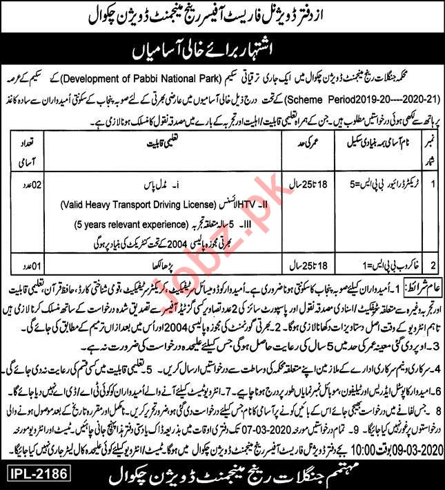 Forest Department Jobs 2020 in Chakwal