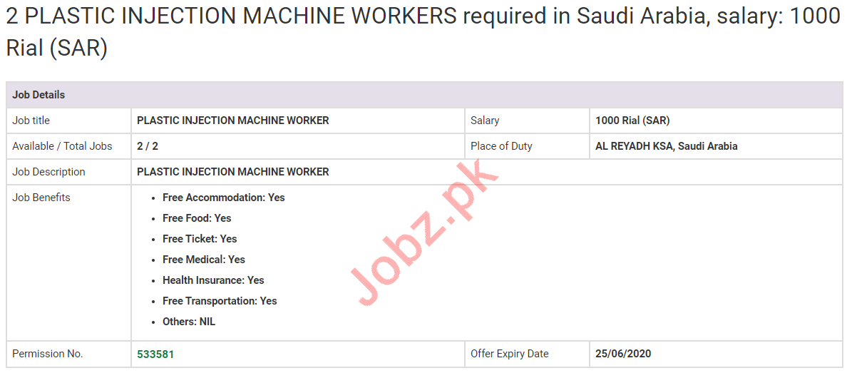 Plastic Injection Machine Workers Jobs 2020 in KSA