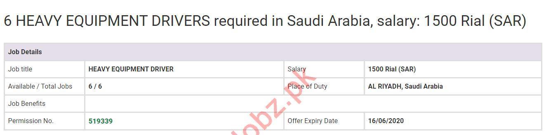 Heavy Equipment Driver Jobs 2020 in Saudi Arabia
