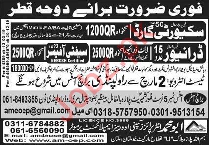 Safety Officer & Driver Jobs 2020 in Qatar