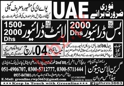 Bus Driver & LTV Driver Jobs 2020 in UAE