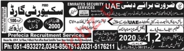 Security Guard Jobs Career Opportunity
