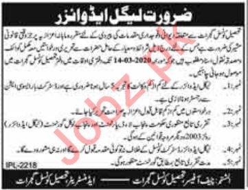 Tehsil Council TMA Gujrat Jobs 2020 Legal Advisor