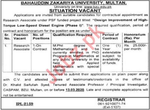 Bahauddin Zakariya University BZU Multan Jobs 2020