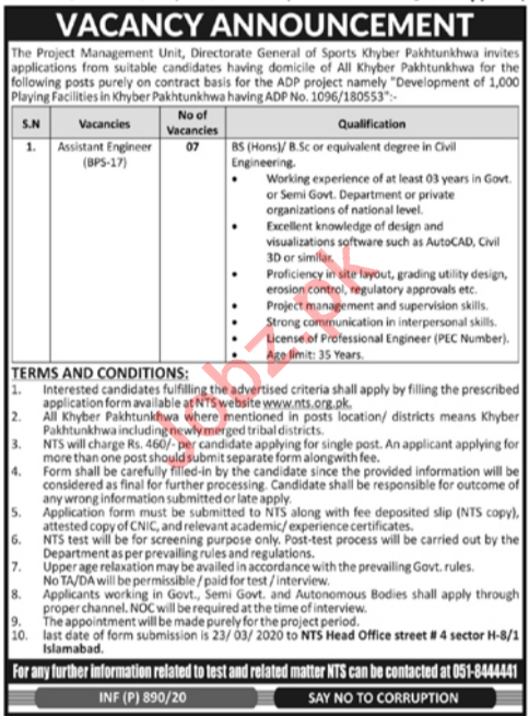 Project Management Unit Jobs 2020 in Peshawar KPK via NTS