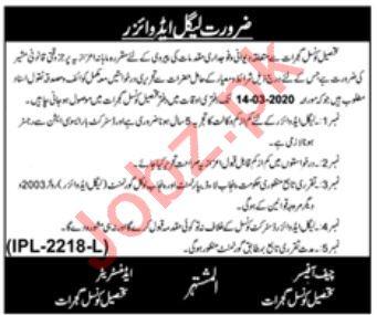 Tehsil Council Gujrat Jobs 2020 Legal Advisor
