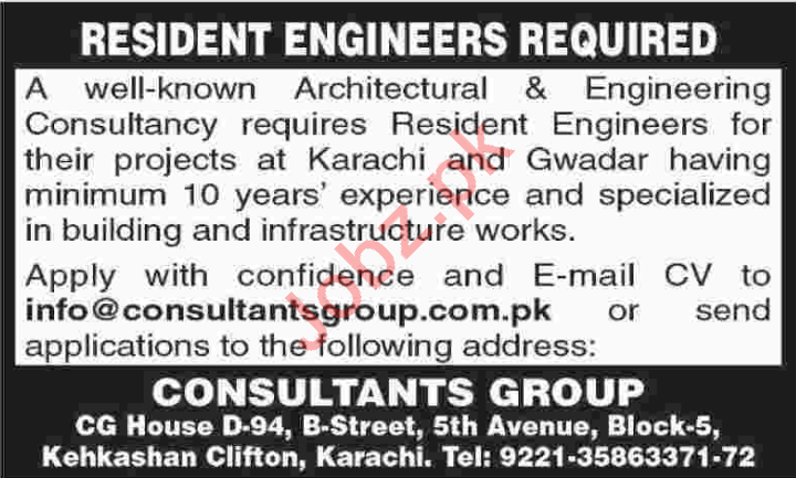 Resident Engineer Jobs in Architectural & Engineering Firm