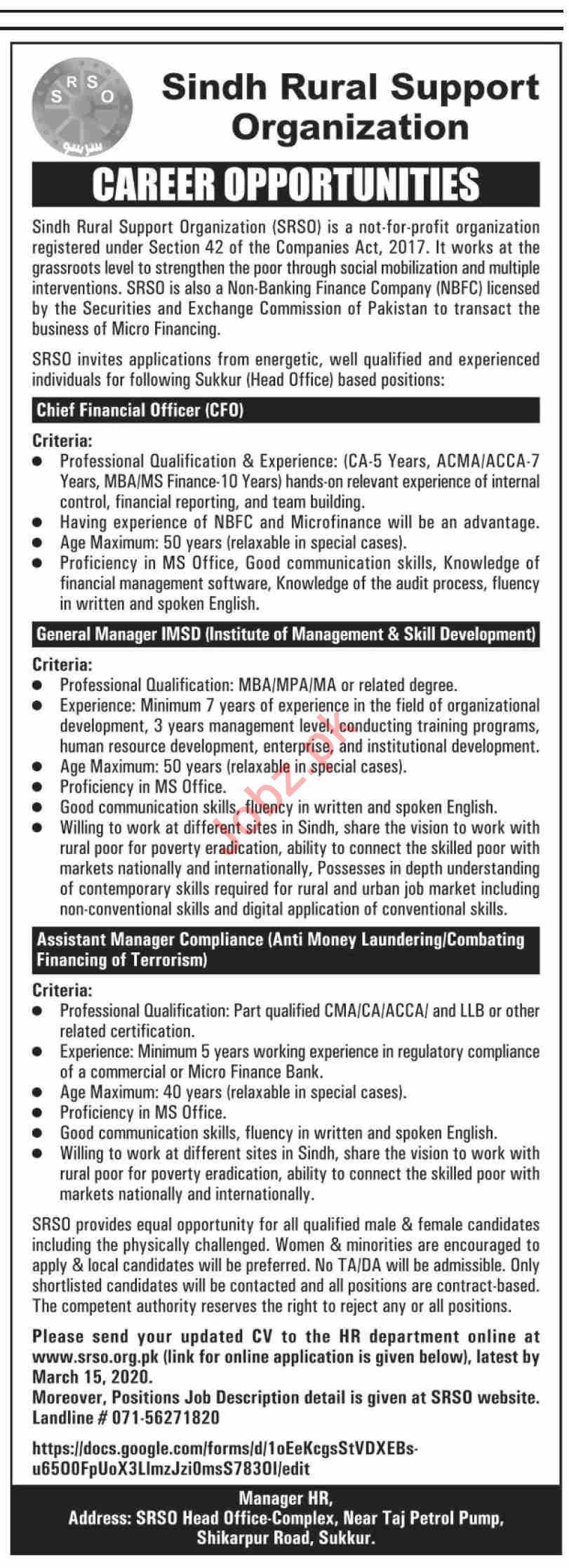 Sindh Rural Support Organization SRSO Jobs 2020