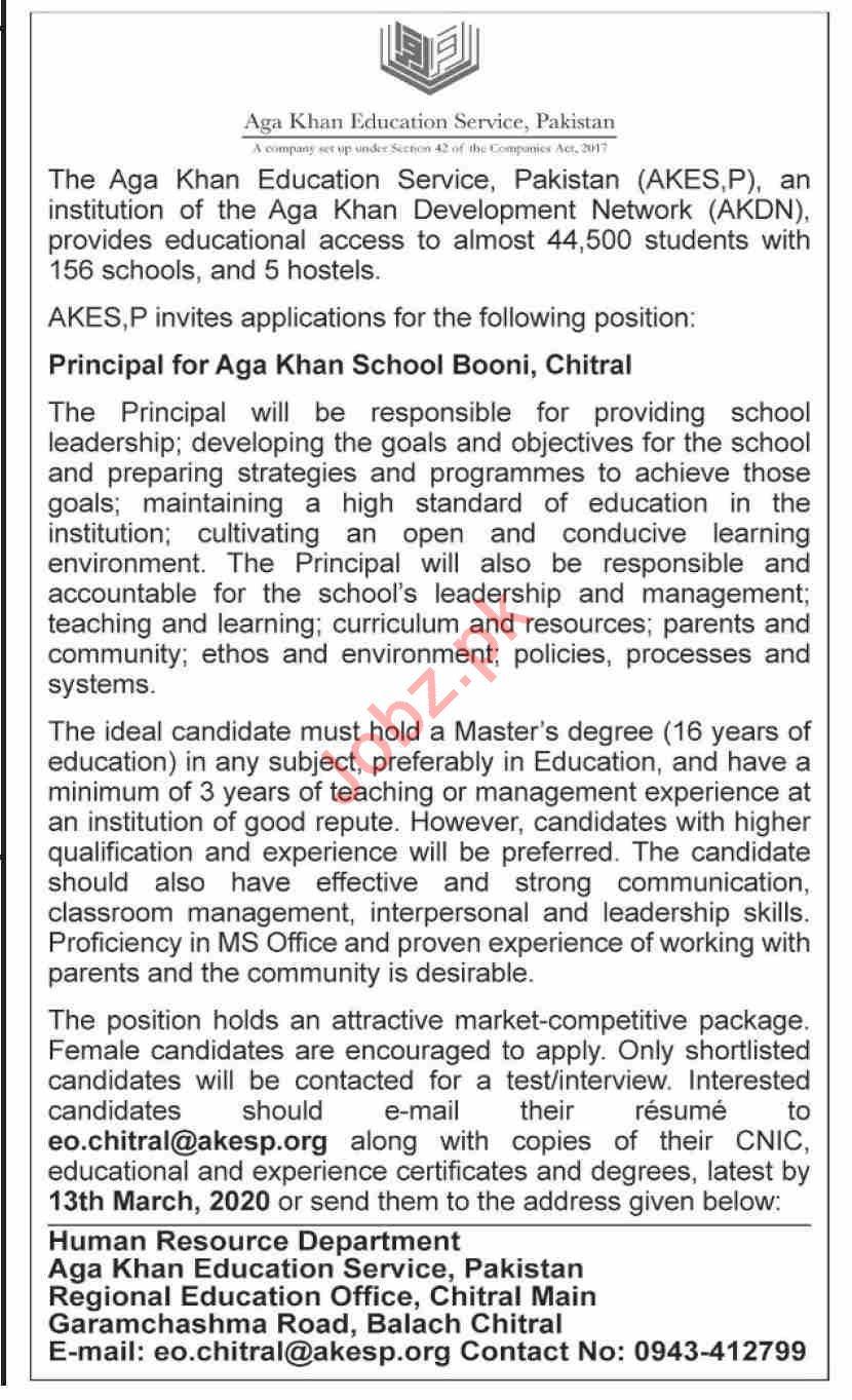 Aga Khan School Chitral Jobs 2020