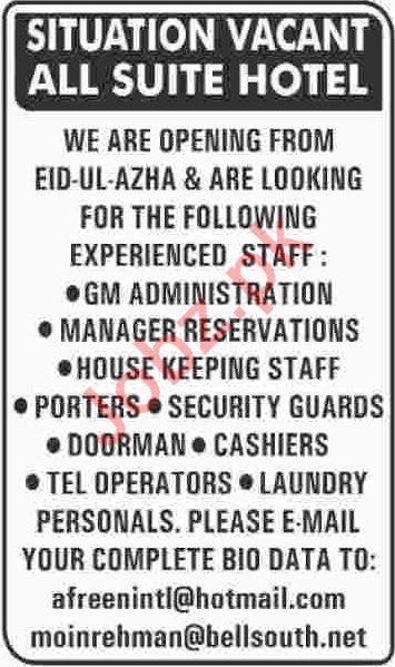 Management Staff Jobs in Hotel
