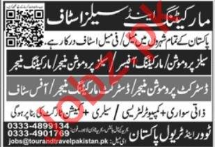 Tour & Travel Pakistan Jobs 2020