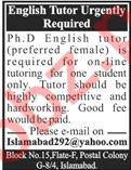 English Tutor Job 2020 in Islamabad