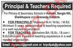 Primary & Secondary Schools Jobs 2020